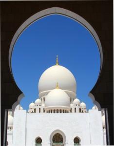 Scheich Zaped Moschee 1